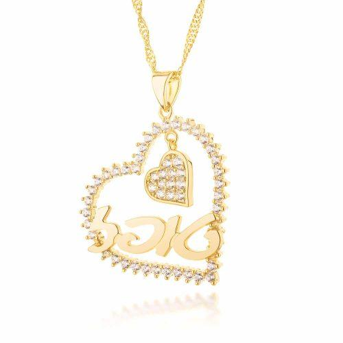 שרשרת שם עברית על תליון לב כפול משובץ בציפוי זהב