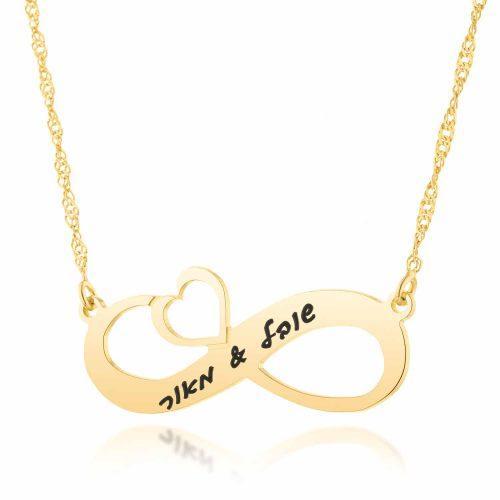שרשרת אינפיניטי עברית בשילוב לב בציפוי זהב