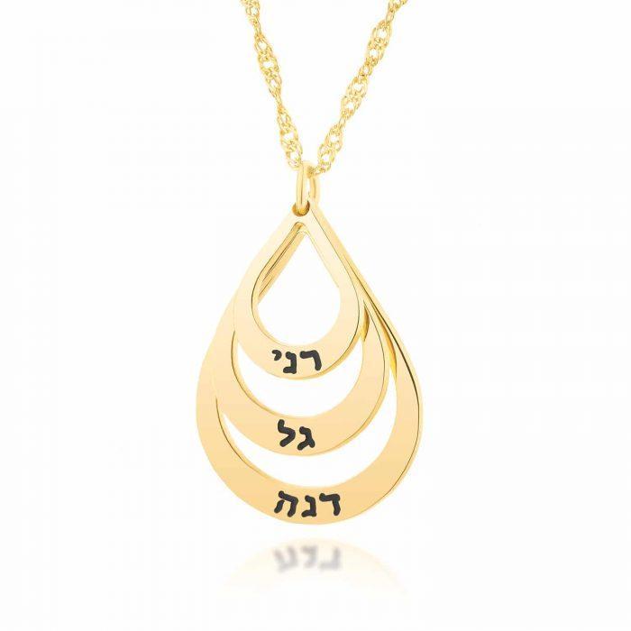 שרשרת טיפות עברית מעוצבת בזהב