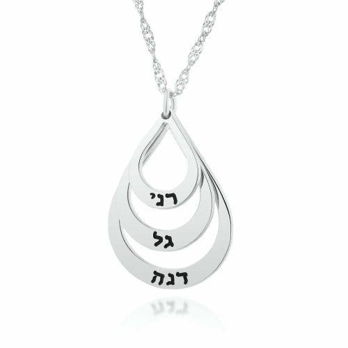 שרשרת טיפות עברית מעוצבת מכסף 925