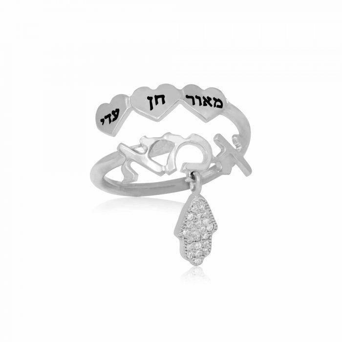 """טבעת """"אמא"""" בשילוב לבבות בכסף 925"""