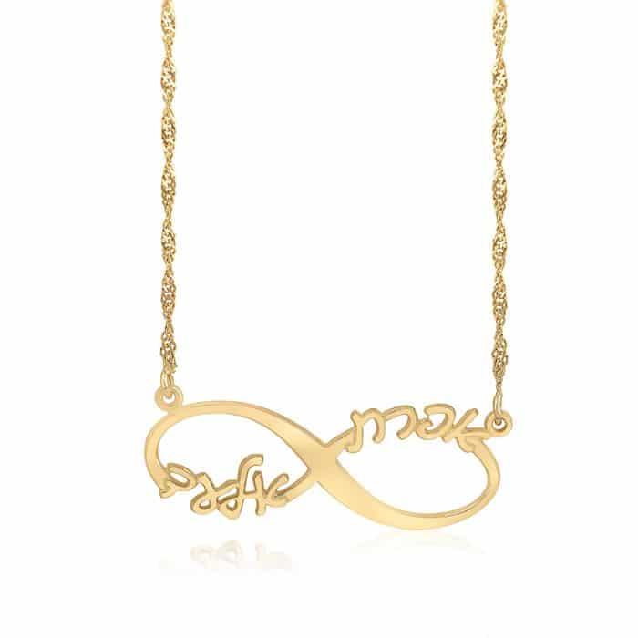 שרשרת אינפיניטי עברית מיוחדת בציפוי זהב