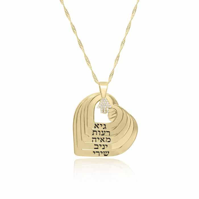 שרשרת לבבות בשילוב חריטה וחמסה משובצת זהב 14 קראט