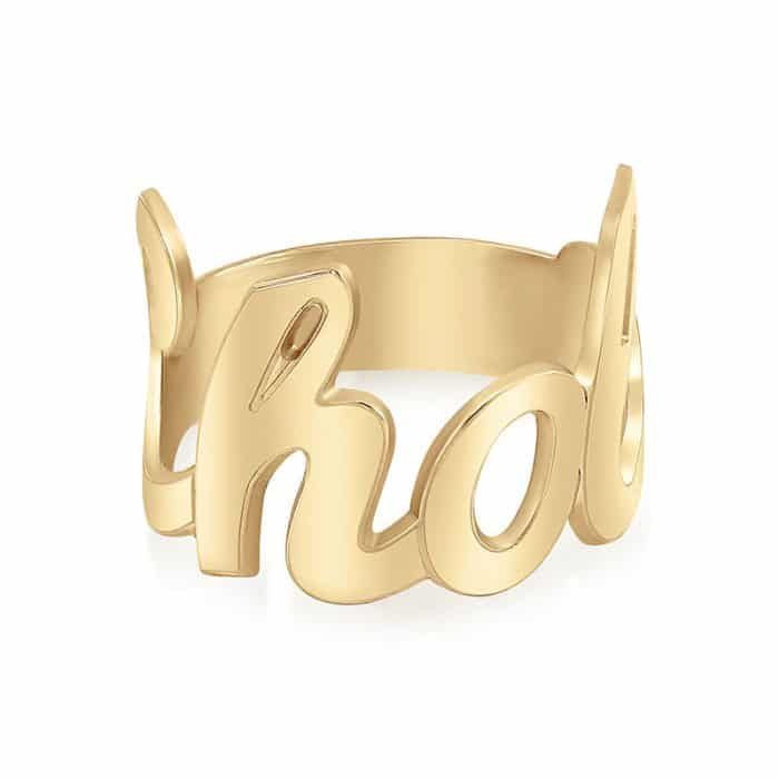 טבעת שם כיפוף בעיצוב מיוחד