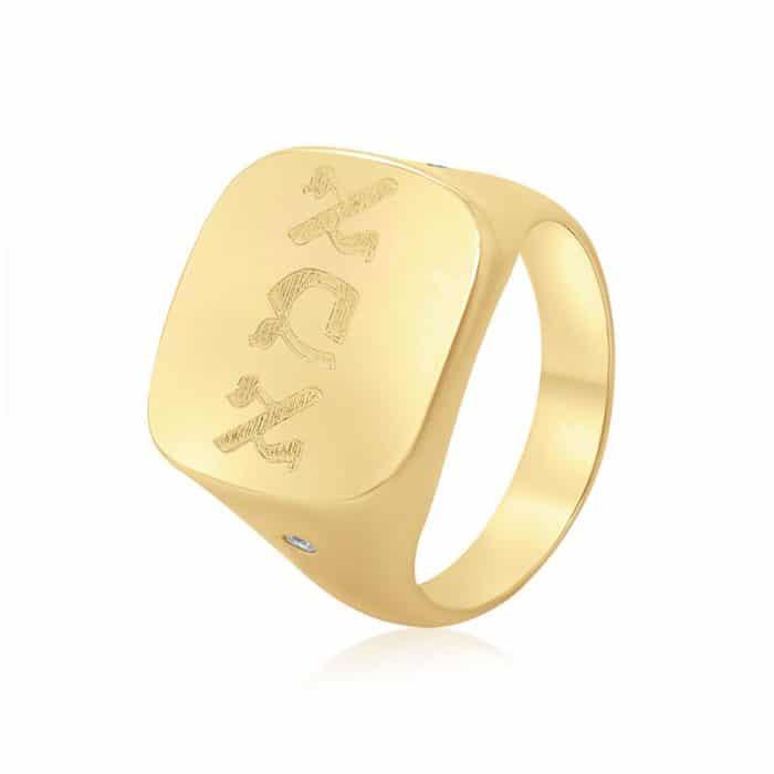 טבעת חותם מרובעת גדולה