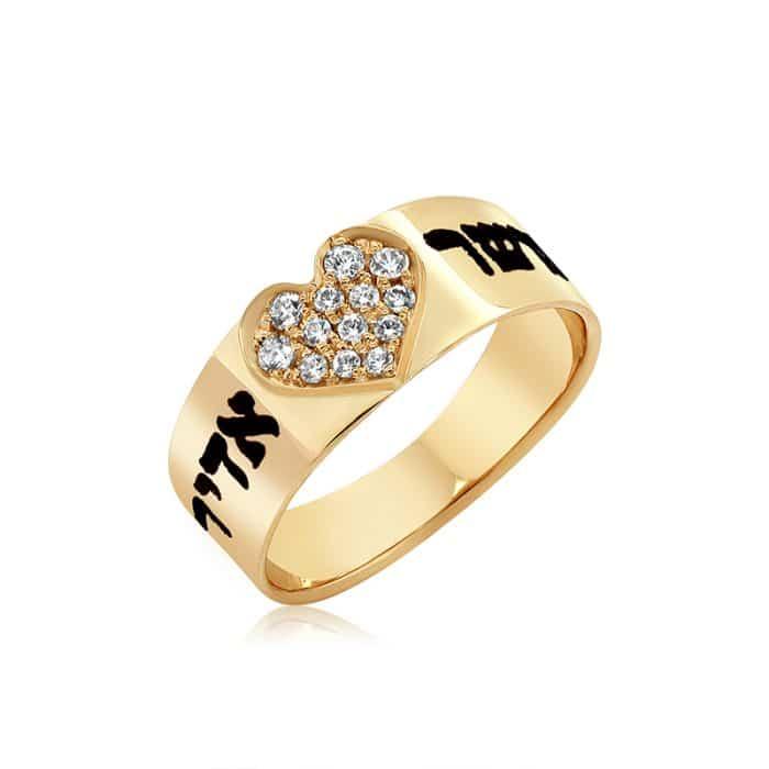 טבעת לב מיקרו זהב 14 קראט
